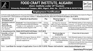 Food Craft Institute Aligarh Recruitment 2019