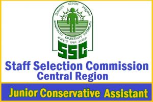 Upcoming SSC Notification 2017, SSC Notification 2017, SSC Notification, SSC, Government Jobs