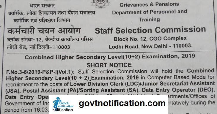 SSC 10+2 Recruitment (5000+ Vacancies Opening)