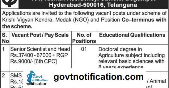 Deccan Development Society Recruitment 2020