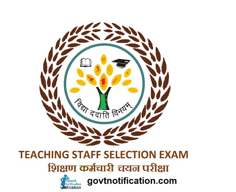TSSE Assistant Teacher Exam 2020: Registration for over 5976 jobs opens today
