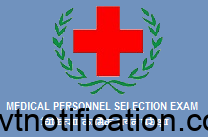 MPSE Medical Officer 2020 Recruitment Exam Notification