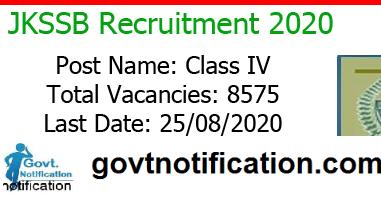 JKSSB Recruitment 2020 Apply Online 1889 Vacancies