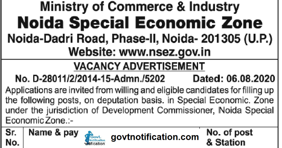 NSEZ Recruitment 2020 Apply 07 Vacancies